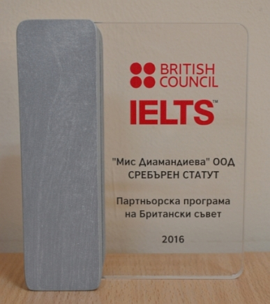 Ms-Diamandieva-Ltd-IELTS-Award-2016